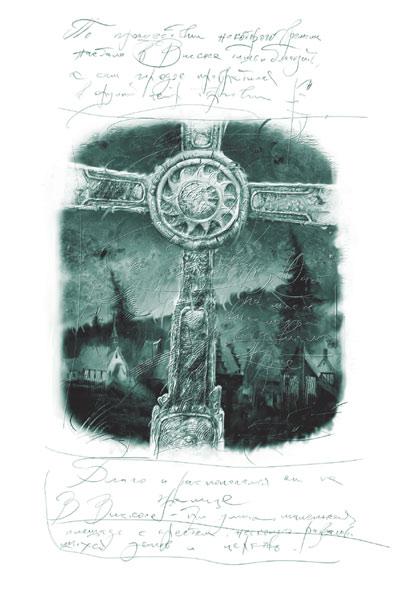 Иллюстрации к книге дьявол и cеньорита